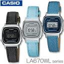 CASIO LA670WL-1B LA670WL-2A LA670WL-2A2 カシオ スタンダード デジタル クォーツ レディース キッズ 女性用 お子様…
