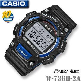 在庫有り!即納可【あす楽対応】CASIO W-736H-2A カシオ STANDARD スタンダード デジタル メンズ 腕時計 ブラック×ブルー【国内未発売】海外モデル【新品】*送料無料*(北海道・沖縄は一部ご負担)