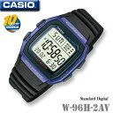 CASIO W-96H-2AV Standard Digital カシオ クォーツ メンズ デジタル 腕時計 電池寿命約10年 海外モデル【新品】