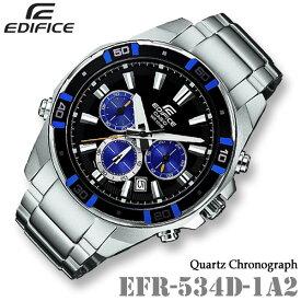 CASIO EDIFICE EFR-534D-1A2 カシオ エディフィス クォーツ クロノグラフ メンズ 腕時計 LEDスーパーイルミネーター【10気圧防水】海外モデル【新品】*送料無料*(北海道・沖縄は一部ご負担)