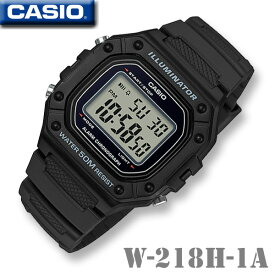 CASIO W-218H-1A SPORTS DIGITAL カシオ スポーツ デジタル メンズ 腕時計 1/100秒ストップウォッチ ブラック 黒 海外モデル【新品】*送料無料*(北海道・沖縄は一部ご負担)