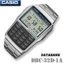 CASIO DATABANK DBC-32D-1A カシオ データバンク 電卓付 腕時計 SSブレス テレメモ25 電池寿命約10年 海外モデル【新…
