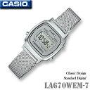 CASIO LA670WEM-7 Vintage design Standard Digital カシオ スタンダード デジタル クォーツ レディース 腕時計 シル…