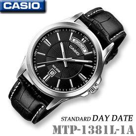 CASIO MTP-1381L-1A DAY-DATE STANDARD QUARTZ カシオ スタンダード クォーツ メンズ 腕時計 日付 曜日 デイデイト表示 海外モデル【新品】*送料無料*(沖縄は一部ご負担)