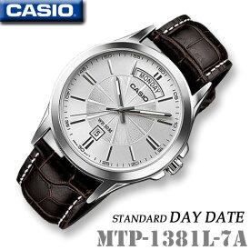 CASIO MTP-1381L-7A DAY-DATE STANDARD QUARTZ カシオ スタンダード クォーツ メンズ 腕時計 日付 曜日 デイデイト表示 海外モデル【新品】*送料無料*(沖縄は一部ご負担)