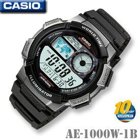 CASIO AE-1000W-1B WORLD TIME STANDARD DIGITAL カシオ 多機能 デジタル 腕時計【ワールドタイム】10気圧防水【電池寿命約10年】海外モデル【新品】*送料無料*(北海道・沖縄は一部ご負担)