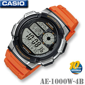 CASIO AE-1000W-4B WORLD TIME STANDARD DIGITAL カシオ 多機能 デジタル 腕時計 オレンジ【ワールドタイム】10気圧防水【電池寿命約10年】海外モデル【新品】*送料無料*(北海道・沖縄は一部ご負担)