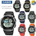 CASIO AE-1000W Series WORLD TIME STANDARD DIGITAL カシオ 多機能 MULTI LCD デジタル メンズ レディース キッズ 男…