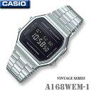 CASIO A168WEM-1 -VINTAGE SERIES- STANDARD DIGITAL カシオ スタンダード デジタル 腕時計 クォーツ 海外モデル【新…