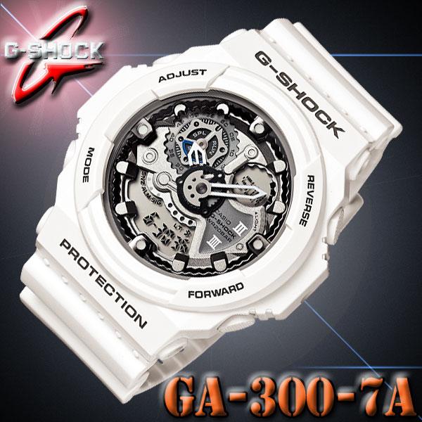 在庫有り!即納可『宅配便』で全国*送料無料*【あす楽対応】CASIO GA-300-7A G-SHOCK カシオ Gショック アナデジ メンズ 腕時計 白 ホワイト【国内 GA-300-7AJF と同型】海外モデル【新品】