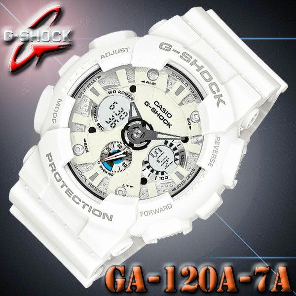 CASIO G-SHOCK GA-120A-7A カシオ Gショック アナデジ 耐磁 腕時計 白 ホワイト【国内 GA-120A-7AJF と同型】海外モデル【新品】『宅配便』で全国*送料無料*