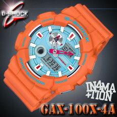 在庫有り!即納可『ゆうパック』で全国*送料無料*【あす楽対応】CASIOGAX-100X-4AカシオG-SHOCKGショック腕時計G-LIDEGライドIn4mationインフォメーション【タイドグラフ】ムーンデータ【国内GAX-100X-4AJRと同型】海外モデル【新品アウトレット】