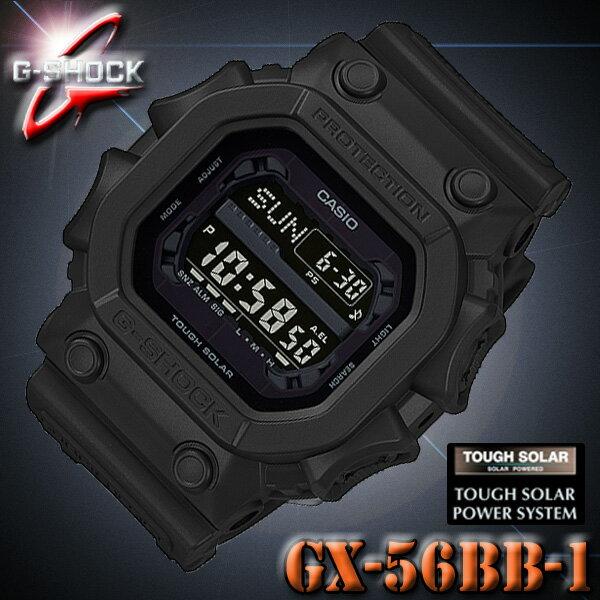CASIO G-SHOCK GX-56BB-1 カシオ Gショック メンズ 腕時計 タフソーラー 黒 ブラック【国内 GXW-56BB-1JF の電波受信機能なし】海外モデル【新品】『宅配便』で全国*送料無料*