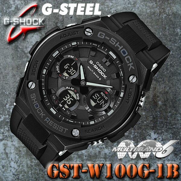 CASIO G-SHOCK GST-W100G-1B カシオ Gショック 電波ソーラー 腕時計 G-STEEL Gスチール ブラック 黒【国内 GST-W100G-1BJF と同型】海外モデル【新品】『宅配便』で全国*送料無料*