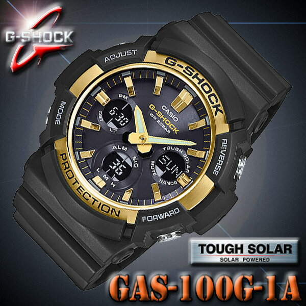 CASIO G-SHOCK GAS-100G-1A カシオ Gショック ソーラー アナデジ 腕時計 ゴールド×ブラック【国内 GAW-100G-1AJF の電波受信機能なし】海外モデル【新品】『宅配便』で全国*送料無料*