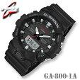 CASIOG-SHOCKGA-800-1AカシオGショック腕時計黒Blackブラック【国内GA-800-1AJFと同型】海外モデル【新品】