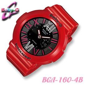 c8e2a45017 CASIO Baby-G BGA-160-4B カシオ ベビーG レディース 腕時計 アナデジ【