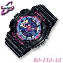 CASIO Baby-G BA-112-1A カシオ ベビーG レディース 腕時計 黒 ブラック【国内 BA-112-1AJF と同型】海外モデル【新品】*送料無料*