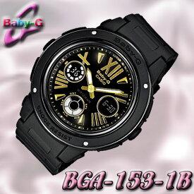 3ea35fd22f CASIO BABY-G BGA-153-1B カシオ ベビーG レディース【腕時計】