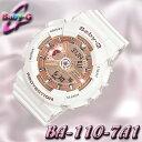 CASIO Baby-G BA-110-7A1 カシオ ベビーG レディース アナデジ 腕時計 白×サーモンピンク【国内 BA-110-7A1JF と同型…