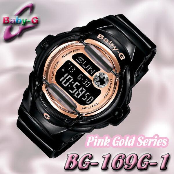 Casio Baby-G BG-169G-1 カシオ ベビーレディース 腕時計 黒 ブラック × ピンクゴールド【国内 BG-169G-1JF と同型】海外モデル【新品】*送料無料*