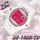 Casio Baby-G BG-169R-7D カシオ ベビーG レディース 腕時計 ホワイト × ピンク 白 Color Display Series カラーディ…