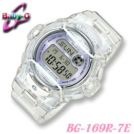 Casio Baby-G BG-169R-7E カシオ ベビーG レディース 腕時計 20気圧防水 クリアスケルトン【Reef】リーフ【国内 BG-169R-7EJF と同型】海外モデル【新品】*送料無料*(北海道・沖縄は一部ご負担)