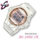 Casio Baby-G BG-169G-7B カシオ ベビーG レディース 腕時計 ピンクゴールドシリーズ Pink Gold Series 透明 クリアス…