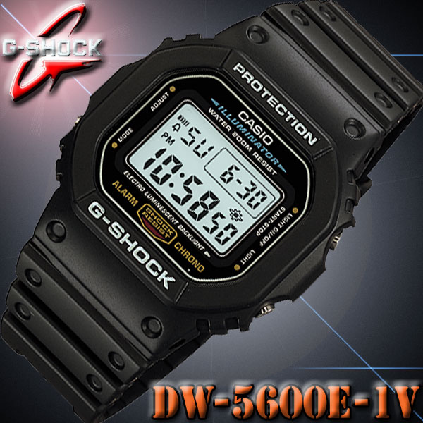 CASIO G-SHOCK DW-5600E-1V カシオ Gショック 防水 耐衝撃 ショックレジスト デジタル 腕時計 黒 ブラック【スピードモデル】並行輸入【国内 DW-5600E-1 の海外モデル】ジーショック【新品】