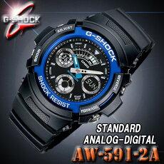 カシオCASIOGショックG-SHOCK腕時計アナデジAW-591-2A【国内AW-591-2AJF同型】海外モデル【新品】