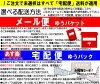 """""""""""提供 180 日元选择!""""快递""""中可用的股票! 卡西欧卡西欧数字标准石英手表男女通用尺寸的海外机型"""