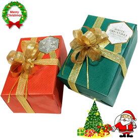 クリスマス用包装紙(緑/赤)ゴールドリボン掛けラッピング 【宅配便専用】※ メール便ではご利用できません。
