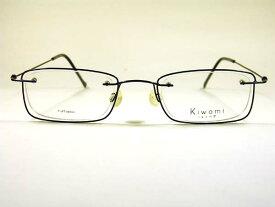視線を感じるめがねkiwami メタル風兼用タイプ キワミ-KM018【送料無料】