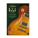 The GIBSON Les Paul Standard 1958-1960 / 株式会社プレイヤー・コーポレーション 【本 ギター関連BOOK 雑誌】