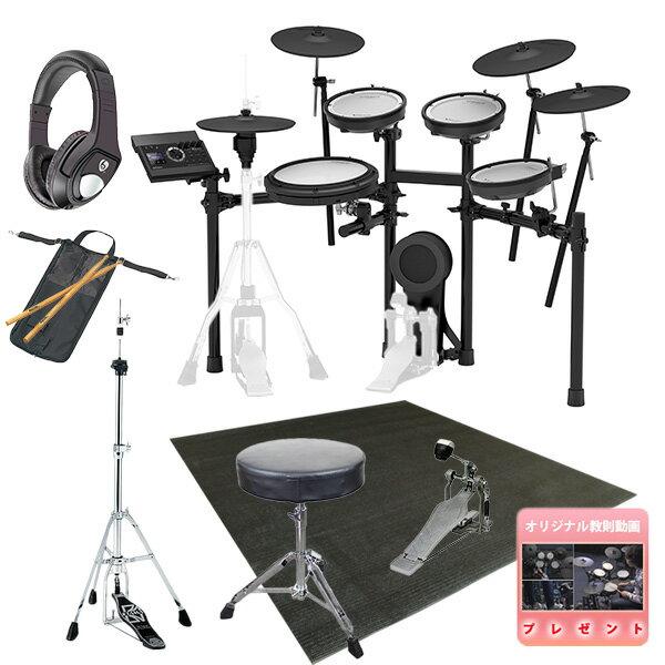 【バリューセット】 Roland(ローランド) / TD-17KVX-S [V-Drums 電子ドラム エレドラ Vドラム]【納期未定/ご予約順に案内】
