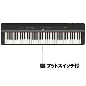 YAMAHA(ヤマハ) / P-121B ブラック - 電子ピアノ -