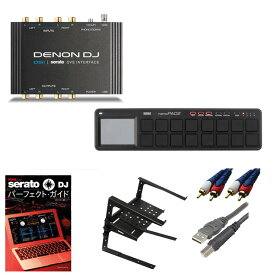 Denon(デノン) / DS1 & Korg(コルグ) / nano PAD2 セット