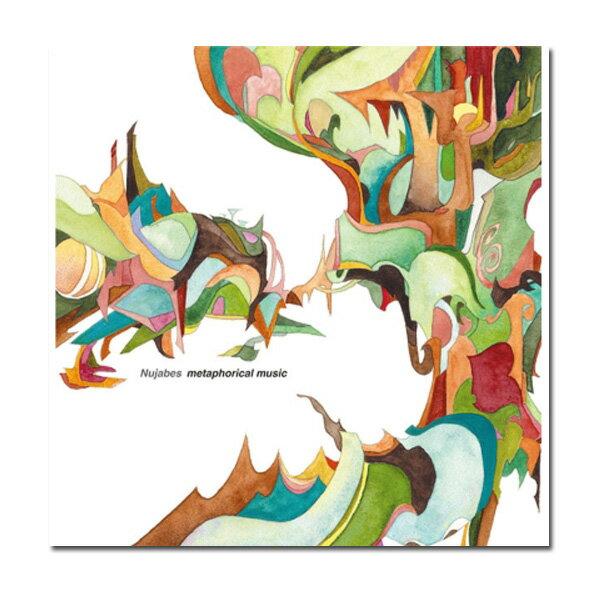 Nujabes (ヌジャベス) / Metaphorical Music 2LP アナログレコード レコードの日2018 ※お一人様一枚まで