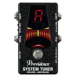 PROVIDENCE(プロヴィデンス) / STV-1JB System Tuner Vitalizer+Junction Box - ジャンクションボックス VITALIZER ミュートボックス チューナー - 《ギターエフェクター》