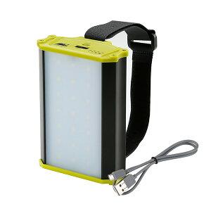 LE(Lighting EVER) / Rechargeable 330lm LED Camping Lantern 充電式330lm/LEDキャンプ用ランタン 4400mAhパワーバンク 調光可能 マグネット付 直輸入品