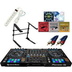 【13大特典付】 Pioneer / DDJ-RZ 【rekordbox dj無償】 激安プロ向けCセット
