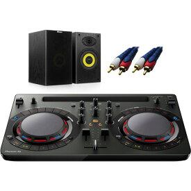 【7大特典付】 Pioneer / DDJ-WeGO4-K (ブラック) 【rekordbox dj / Virtual DJ LE無償 】 激安定番オススメBセット