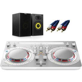 【7大特典付】 Pioneer / DDJ-WeGO4-W (ホワイト) 【rekordbox dj / Virtual DJ LE無償 】 激安定番オススメBセット