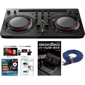 【6大特典付】 Pioneer / DDJ-WeGO4-K 【rekordbox dj / Virtual DJ LE無償】 教則付き初心者安心セット