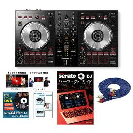 【6大特典付】 Pioneer / DDJ-SB3 【Serato DJ Lite無償】 教則付き初心者安心セット【次回7月入荷予定】
