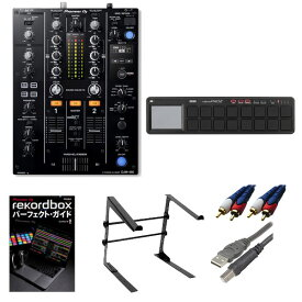 4大特典付 Pioneer(パイオニア) / DJM-450 & Korg(コルグ) / nano PAD2 セット