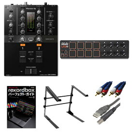 4大特典付 Pioneer(パイオニア) / DJM-250mk2 & AKAI(アカイ) / LPD8 セット