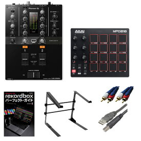 4大特典付 Pioneer(パイオニア) / DJM-250mk2 & AKAI(アカイ) / MPD218 セット