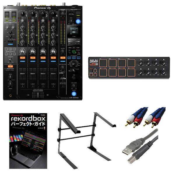 4大特典付 Pioneer(パイオニア) / DJM-900NXS2 & AKAI(アカイ) / LPD8 セット