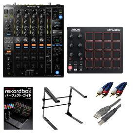 4大特典付 Pioneer(パイオニア) / DJM-900NXS2 & AKAI(アカイ) / MPD218 セット
